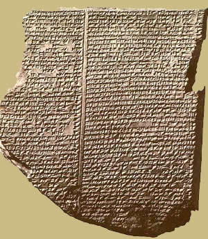 Mesopotamia - tablet containing a portion of the Epic of Gilgamesh